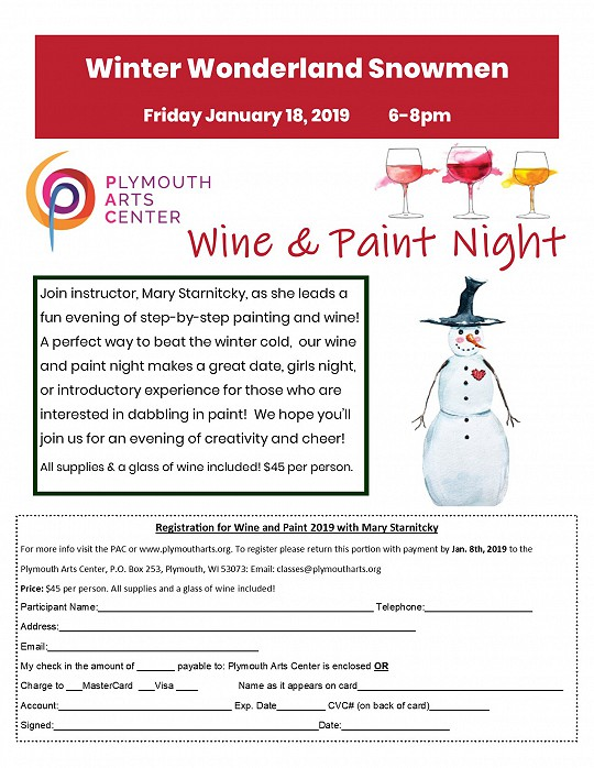 2019 Winter Wine and Paint Night